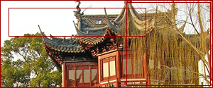 old-city-yu-garden